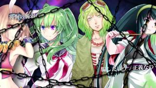 Ghost Rule / ゴーストルール【Vocaloid/UTAUloid Chorus】Crusher Remix