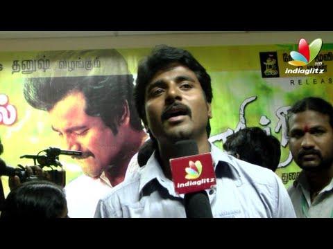 Ethir neechal Press Meet | Sivakarthikeyan, Priya Anand, Dhanush, Anirudh | Tamil Movie