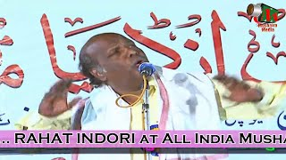Dr. Rahat Indori at SuperHit Mushaira, Ahmedabad, 12/02/2011, Mushaira Media