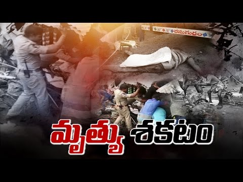 Horrible Road Accident at Yerpedu in Chittoor District: 20 Died, 20 Injured - Watch Exclusive