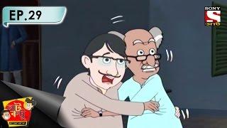 Nut Boltu (Bengali) - নাট বল্টু - Episode 29 - Myke Bhoot