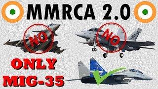 ना Rafale और नाही F/A-18, India MMRCA 2.0 Deal में Russia से 114 MIG-35 खरीद सकता है