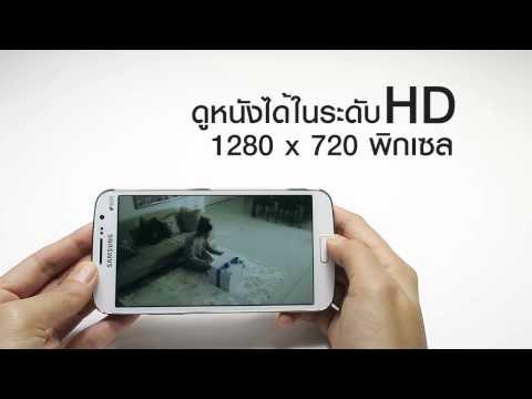 Samsung Galaxy Grand 2 จอพี่บิ๊ก แสบซี๊ดระดับ HD