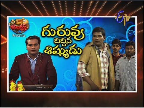 Extra Jabardasth - 19th December 2014 - ఎక్స్ ట్రా జబర్దస్త్ – Full Episode