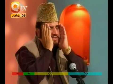Surah Yaseen - Qari Syed Sadaqat Ali