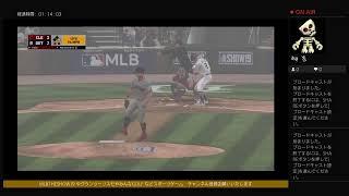 PS4MLBTHESHOW19 CLE-DET Full Game2019.4.10  fxsMLB シミュレーション thumbnail