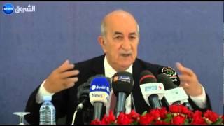 تصريح وزير السكن عبد المجيد تبون بخصوص قانون هدم المنازل الغير مكتملة من الخارج