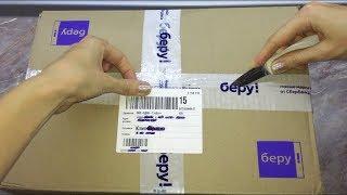 ASMR Unboxing Распаковка посылки БЕРУ первый заказ АСМР с шёпотом