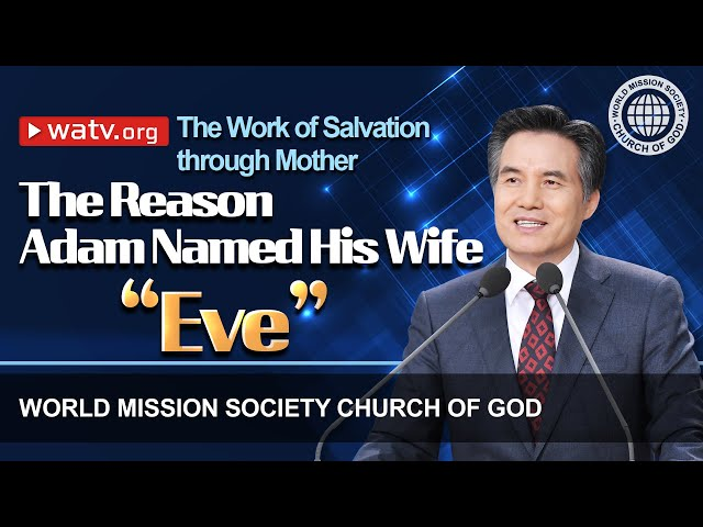 The Work of Salvation through Mother | WMSCOG, Church of God, Ahnsahnghong, God the Mother
