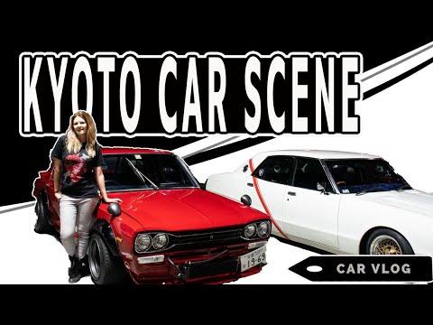 KYOTO'S CAR SCENE