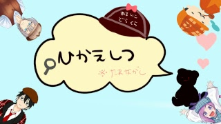 [LIVE] 謎解きVTubers控え室ーっ★