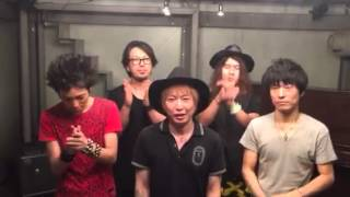 ニコニコ生放送 「8.2 SiXX Fes.&ONE-MAN前夜祭 ~イベント出演全バンド...