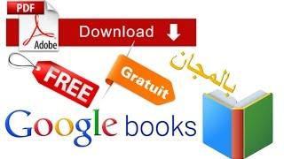 Télécharger gratuitement des livres de google books تحميل مجاني للكتب من
