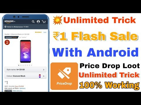 💥Unlimited Trick || Price Drop App Unlimited Trick || With Mobile || 100% Real and Working