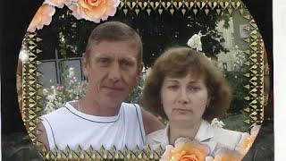 9 лет вместе