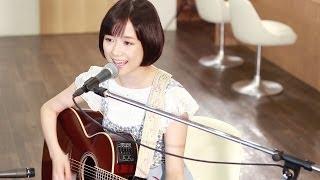 大原櫻子(from MUSH&Co.)のアコースティックライブ!待望の「カフェ・...