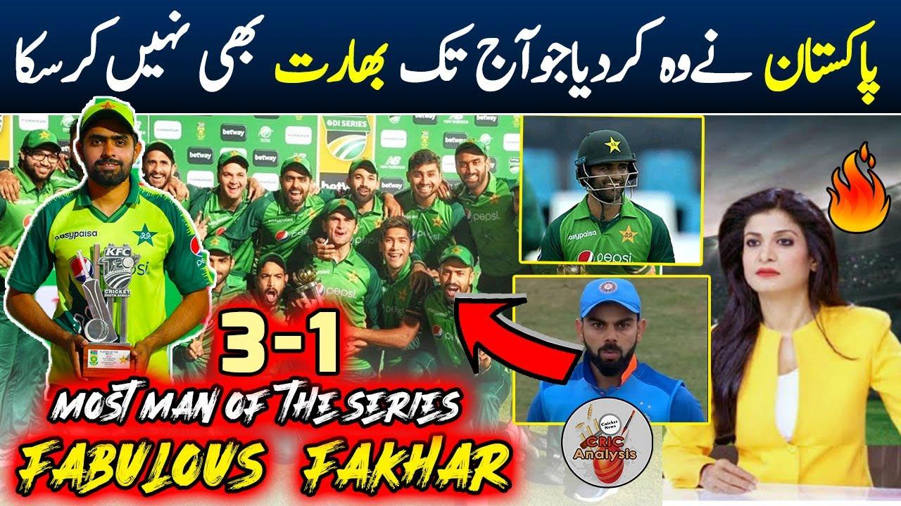 Pakistan Stunning T20I Series Won vs SA   Most Man of the Series in T20I by Pakistan   PAK v SA -
