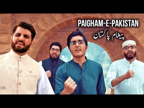 Paigham-e-Pakistan (National Narrative)