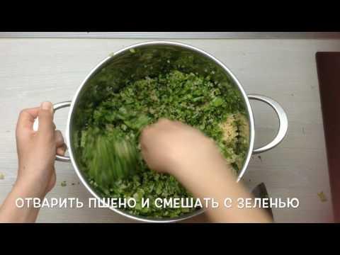 Табуле салат армянский