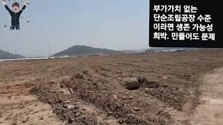 319화 흔들리는 광주형일자리 노조반발에 반쪽되나. 부…