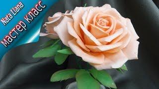 Интерьерная роза из фаомирана. / Foam Rose / МК с выкройками.
