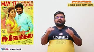 Mr Local review by Prashanth