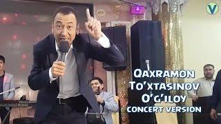 Mister Qaxa - O'g'iloy | Мистер Каха - Угилой mp3