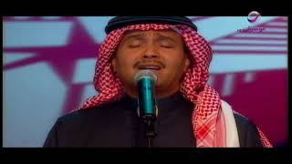 محمد عبده | درب المحبة | فبراير 2000