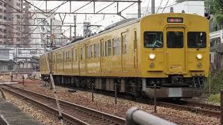 JR西日本 山陽本線 尾道駅 界隈 上りと下りの普通列車 117 115 & 227系 2018 10