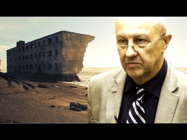 В 2030-е годы на руинах старого мира нам придётся строить новый. Андрей Фурсов.