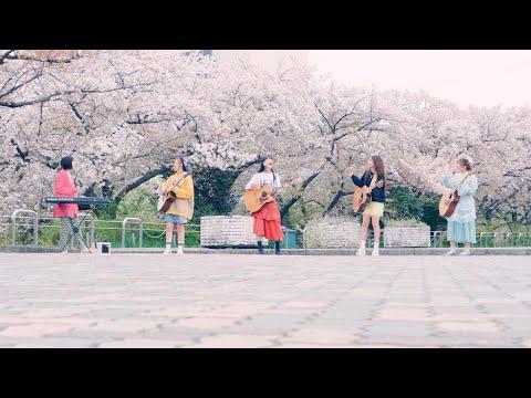 旅立ち / FUNKY MONKEY BABYS【歌詞付】|Cover|FULL|MV|PV|ファンモン