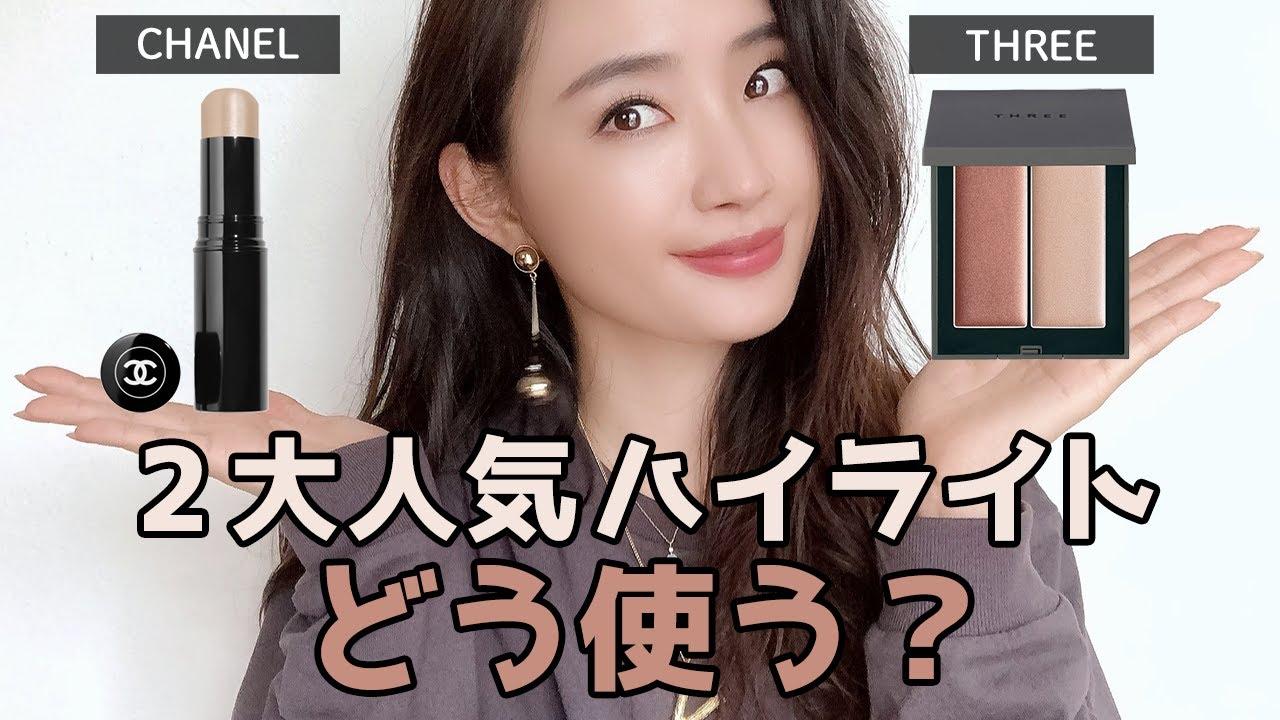 ハイ ライト シャネル 【楽天市場】■【カクテル グラス風