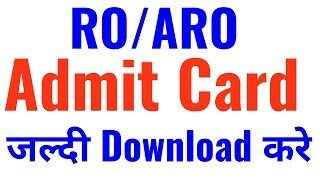 ro aro admit card downloadsamiksha adhikari admit card downloadreview officer admit cardexam