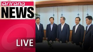 [LIVE/ARIRANG NEWS] President Moon calls for bipartisan support in ratifying...