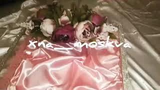 Свадебные корзины в Москве