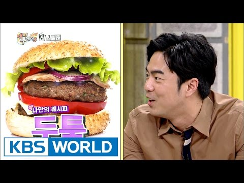 Jeon Seokho, The King Of Part Time Jobs Shares His Best Job Story! [Happy Together / 2017.05.04]