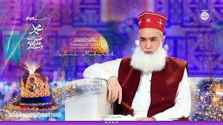 Eshq Ka Aeen Or Qalandari Silsile K Buzrug    New Video    Live On Markaz Mian Huzoor    02.10.2020