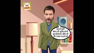 Rahul On Twitter : 5 अगस्त पर Rahul ने खोज लिया Twitter पर Followers बढ़ाने का एक नया तरीका