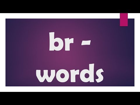 Br - Words!