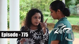 Sidu | Episode 775 26th July 2019 Thumbnail