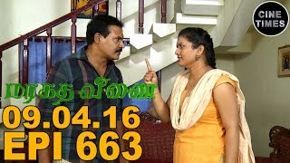 Marakatha Veenai 09.04.2016 Sun TV Serial