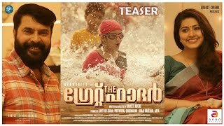 The Great Father Mass Teaser | Mammootty, Haneef Adeni | August Cinema | Official