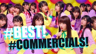 AWESOME JAPAN IS AWESOME!! THEIR BEST COMMERCIALS FOR 2017 (SO FAR)