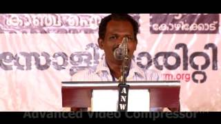 AVC Manikandan speech, Mandal commission@ 2