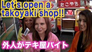 Los vídeos ya tienen subtítulos en español Sharla in Japan(https://...