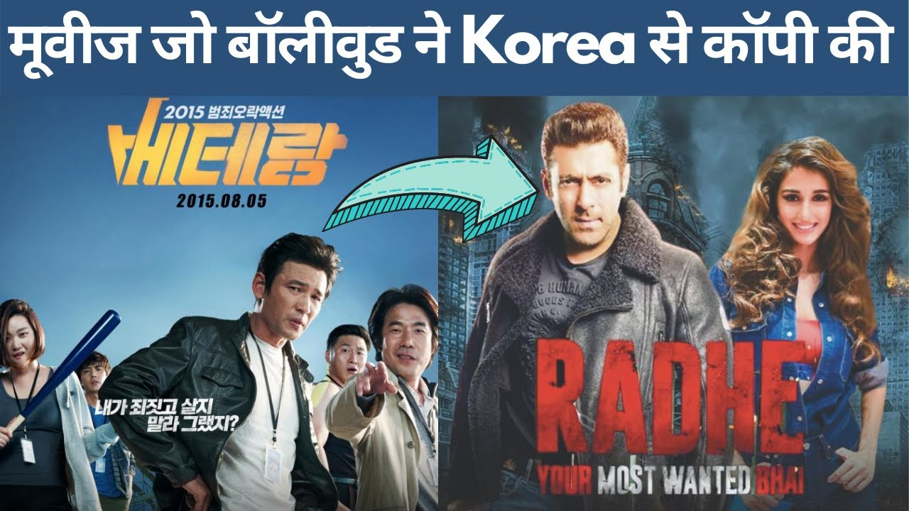 Bollywood movies copied from Korean movies - Part 3