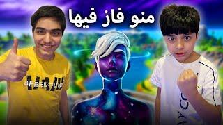 منو راح يفوز في سكن بنت الجلاكسي - فريق عدنان
