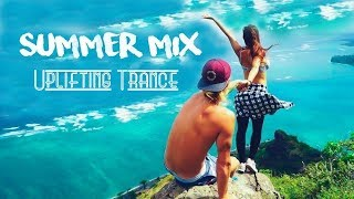 �������� ���� 🎶 Uplifting Trance Summer Mix | June 2018 ������
