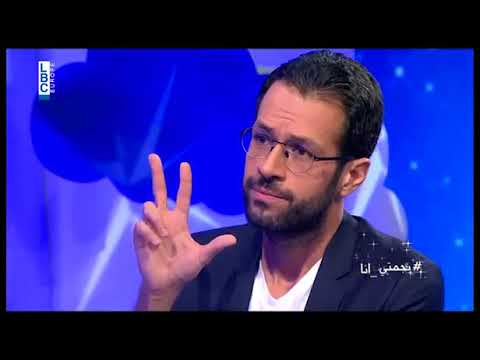 My interview on LBCI - Ahmar BelKhat AlAreed - Part 1