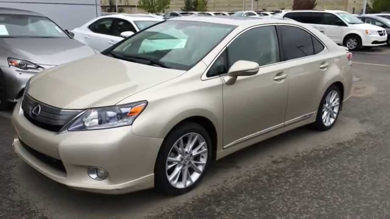 Captivating Pre Owned Gold 2011 Lexus HS 250h 4dr Sdn Premium Luxury   St. Albert,  Edmonton, AB   YouTube